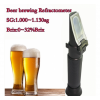 Рефрактометр RSG-100ATC для вина, пива